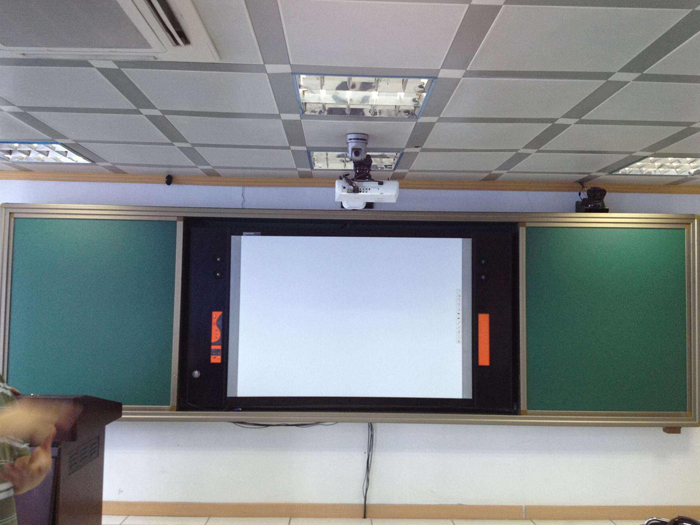 教学电子黑板