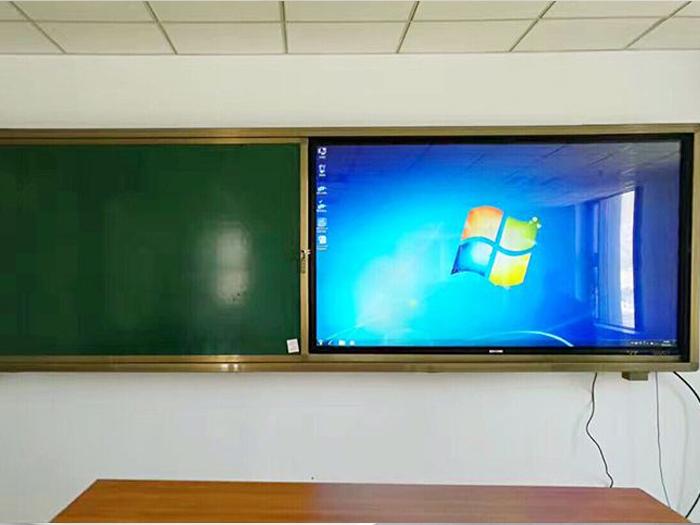 学校教学黑板