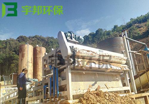 矿山泥浆脱水设备