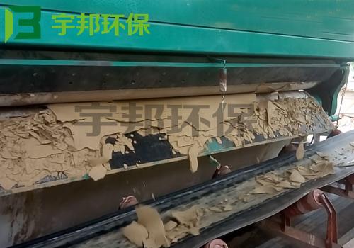 铜矿泥浆脱水设备