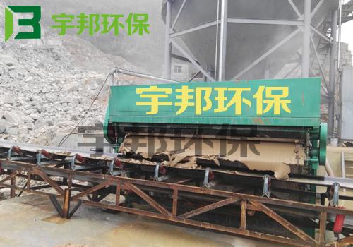 板式污泥压滤机