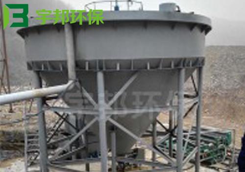 湖南铅锌矿脱水设备