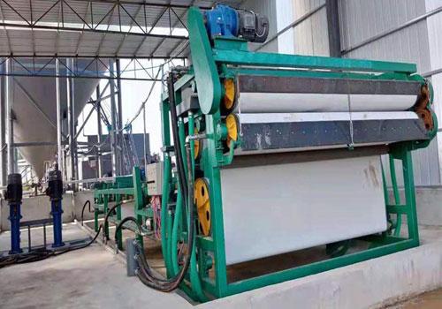 生产带式压滤机