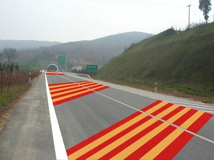 双组份彩色防滑路面标线