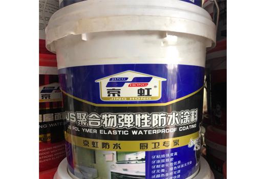 湖北聚合物弹性防水涂料
