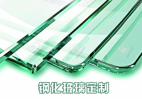 玻璃制作过程中的几个质量控制点?
