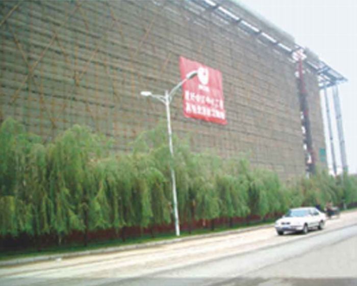 北京奥林匹克公园国家会议中心项目