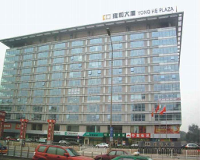 北京立竣大厦东西楼