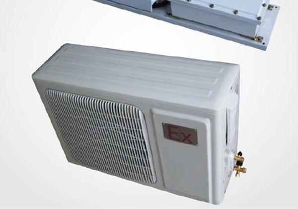 分体式防爆空调