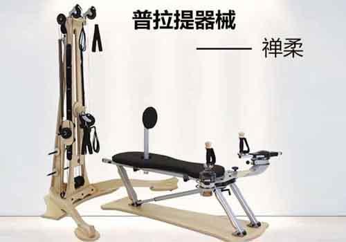 普拉提禅柔器械