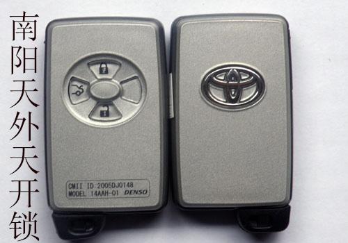 丰田遥控钥匙