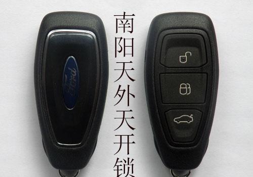 福特智能钥匙
