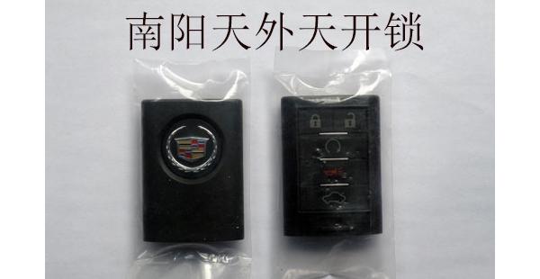 汽车钥匙可以匹配的安全校验方法,配锁公司分享