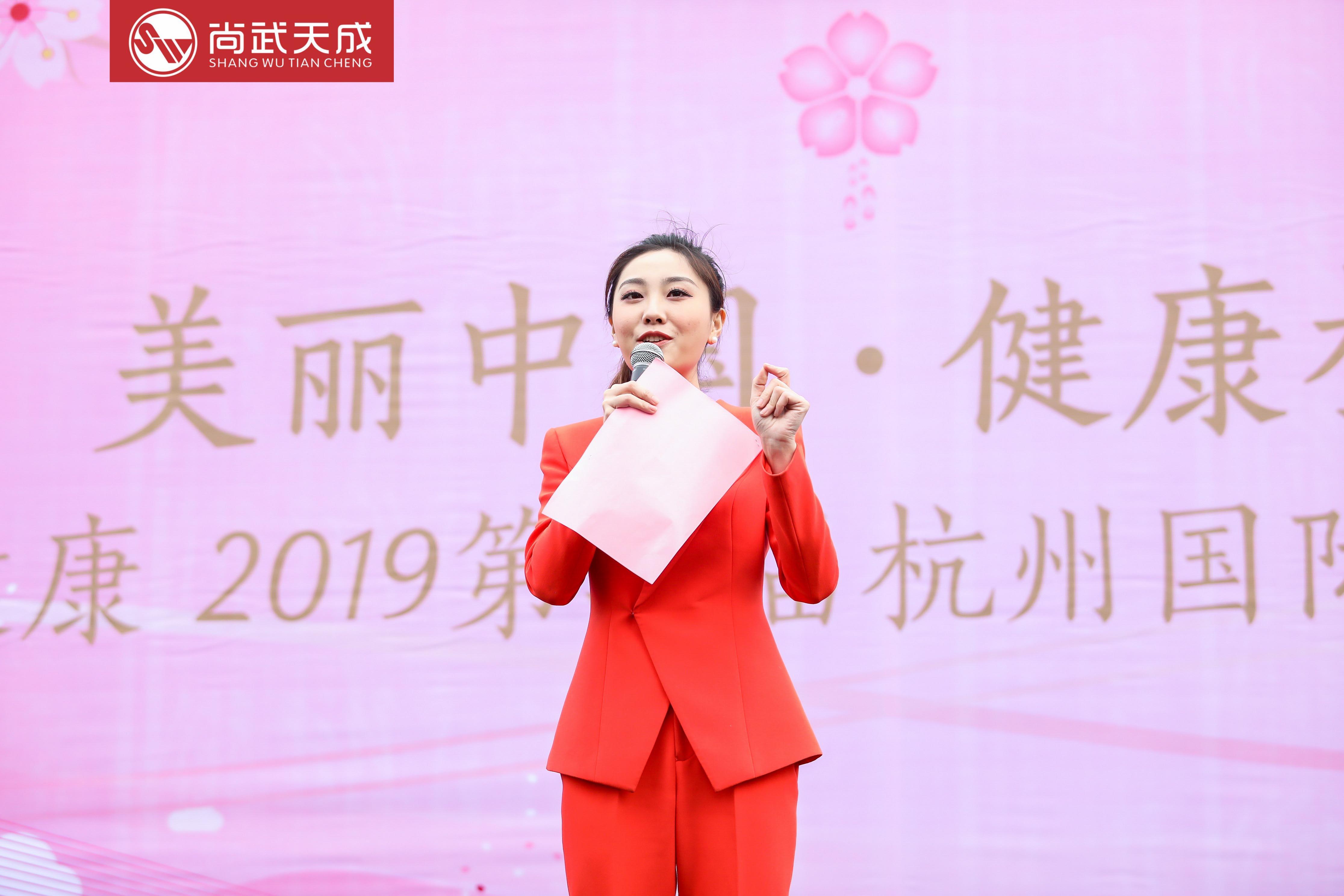 2019第二届杭州国际樱花徒步节(浙江杭州)