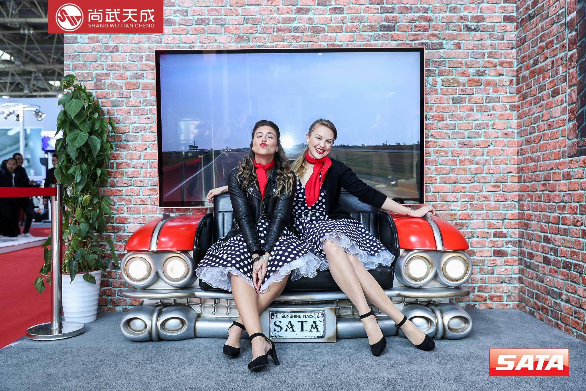 SATA 2019北京AMR国际汽保展 萨塔之夜(北京)