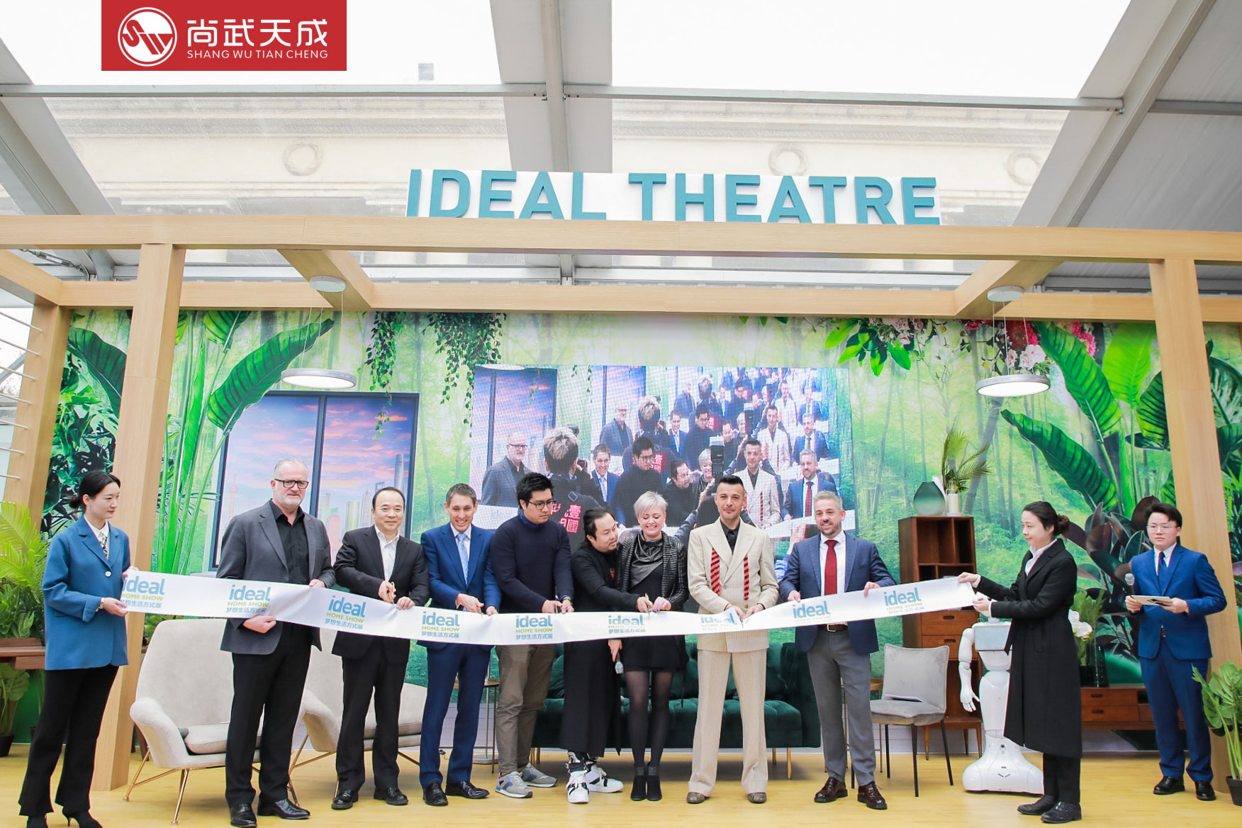 IHS 京东展位(上海)