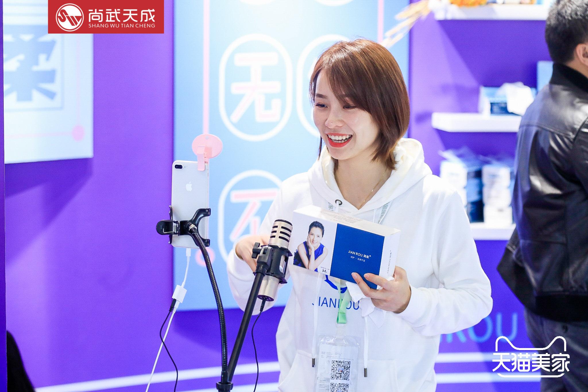 天猫国际家纺展图片直播(上海)