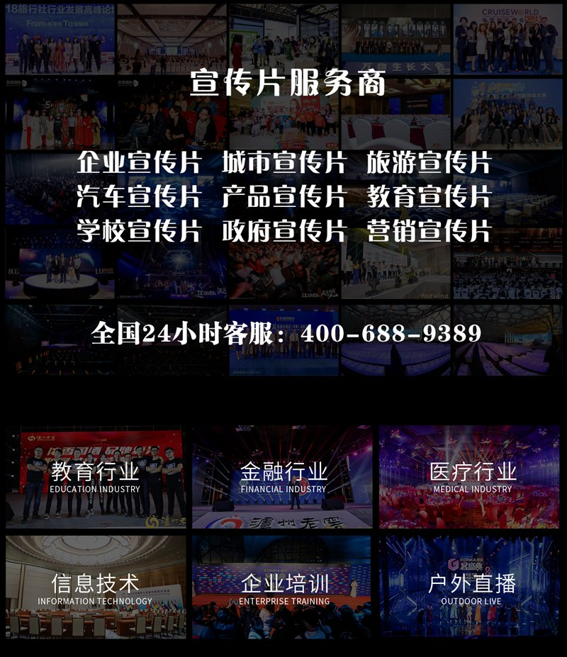 北京新闻发布会摄影 家私北京展会拍摄 北京车展