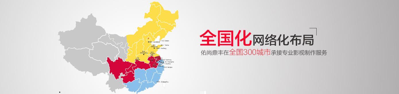 北京|西安公司宣传片制作中使用的剪辑技术分享