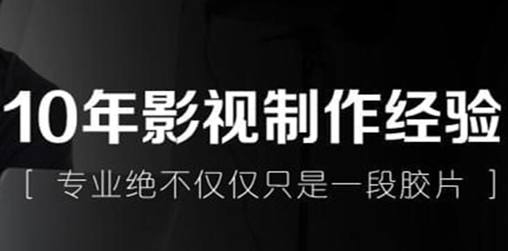 北京通州宣传片制作中关于彩色的应用