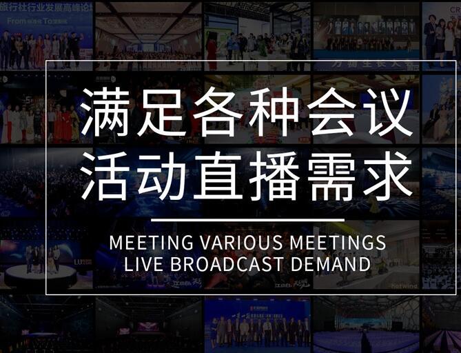 北京宣传片制作中影响价格的几个因素