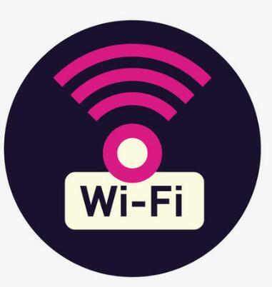 湖北wifi信号搭建