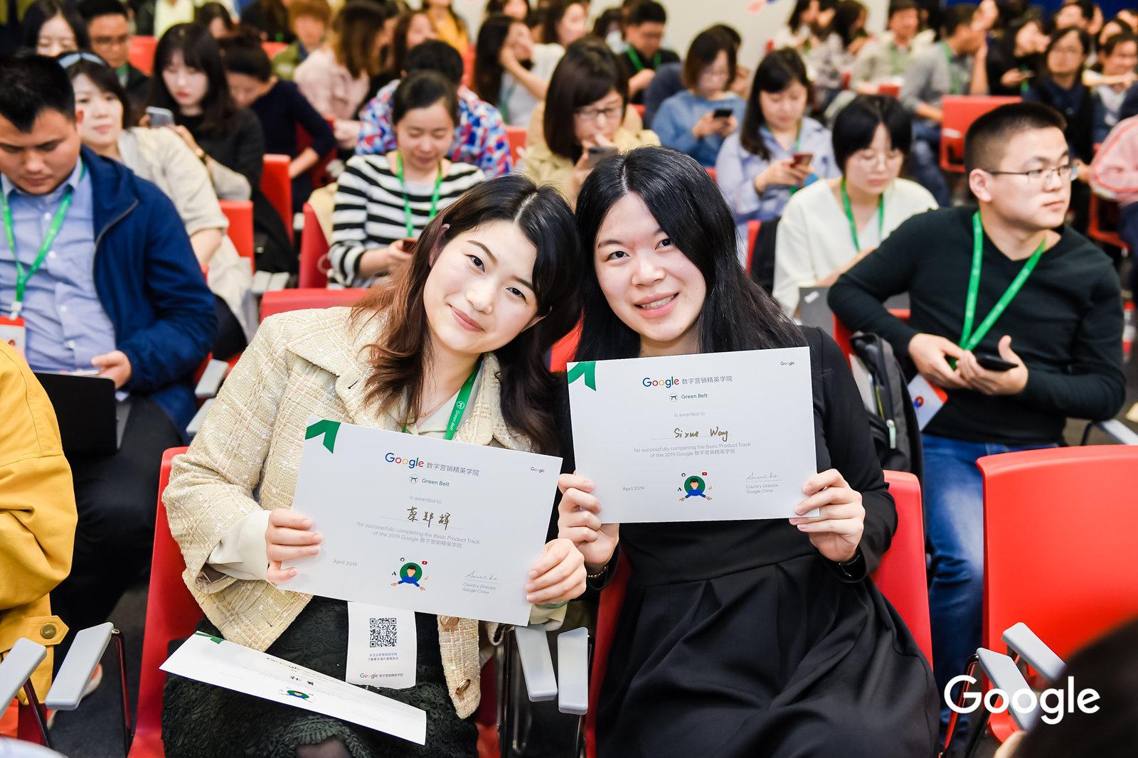 青岛Google 数字营销精英学院