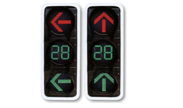 定西数显箭头指示信号灯