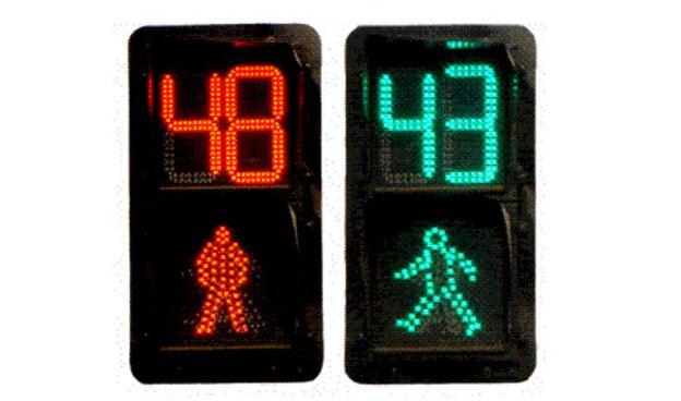 高新数显人行横道信号灯