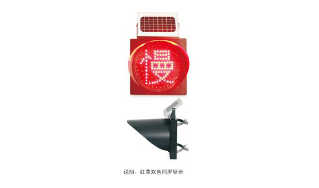 湖北太阳能警示信号灯