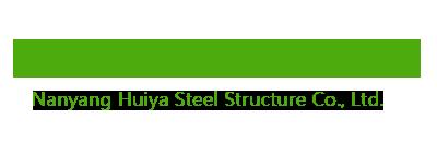 辉亚钢结构公司
