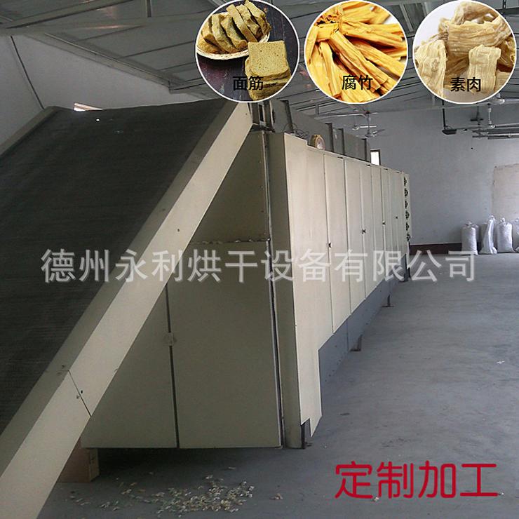 面制品烘干设备