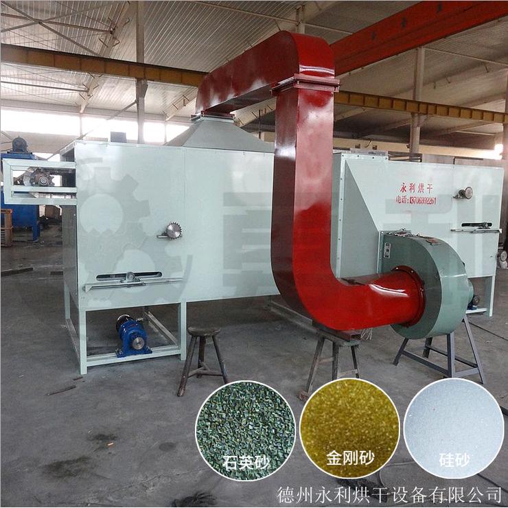 石英砂烘干机
