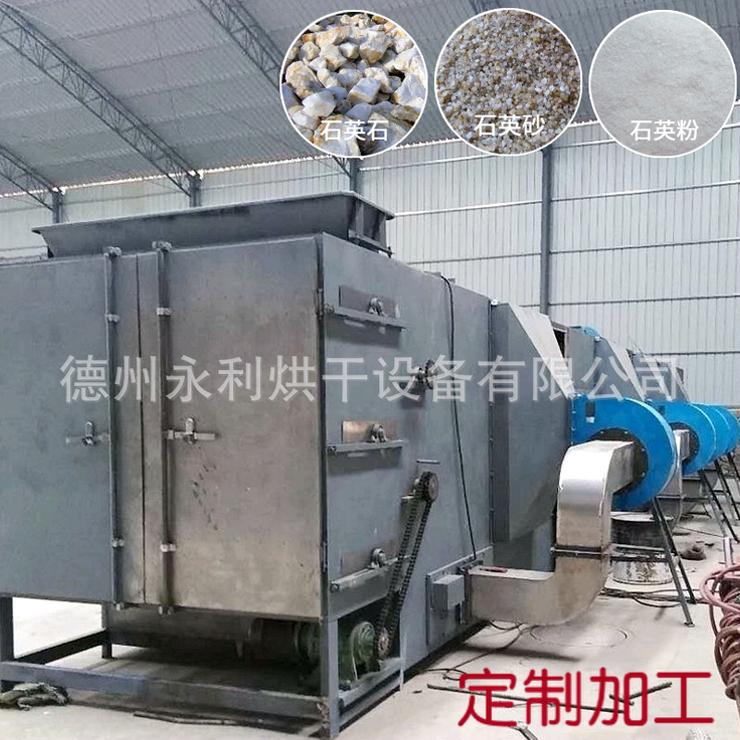 石英石网带烘干机
