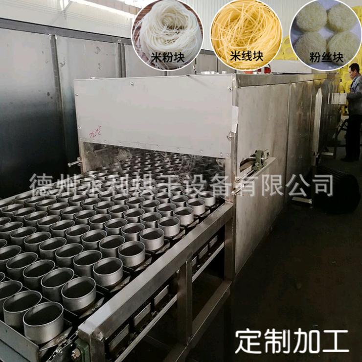 米粉烘干机