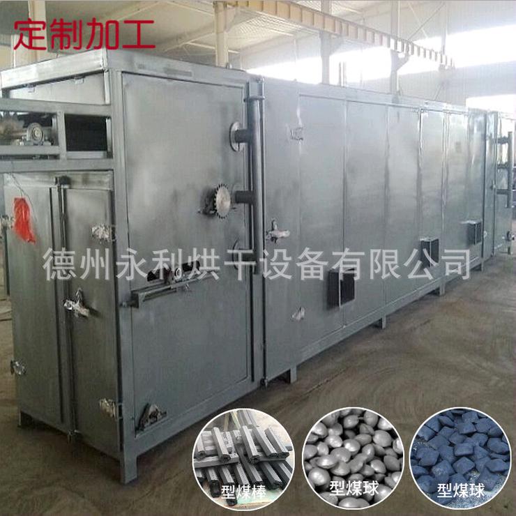 網帶式型煤干燥機
