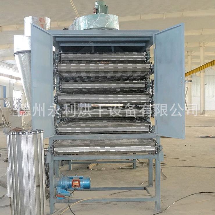多層鏈板烘干機