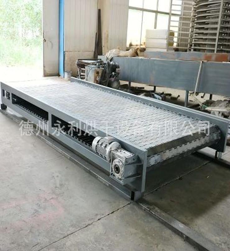 载重型链板运输机