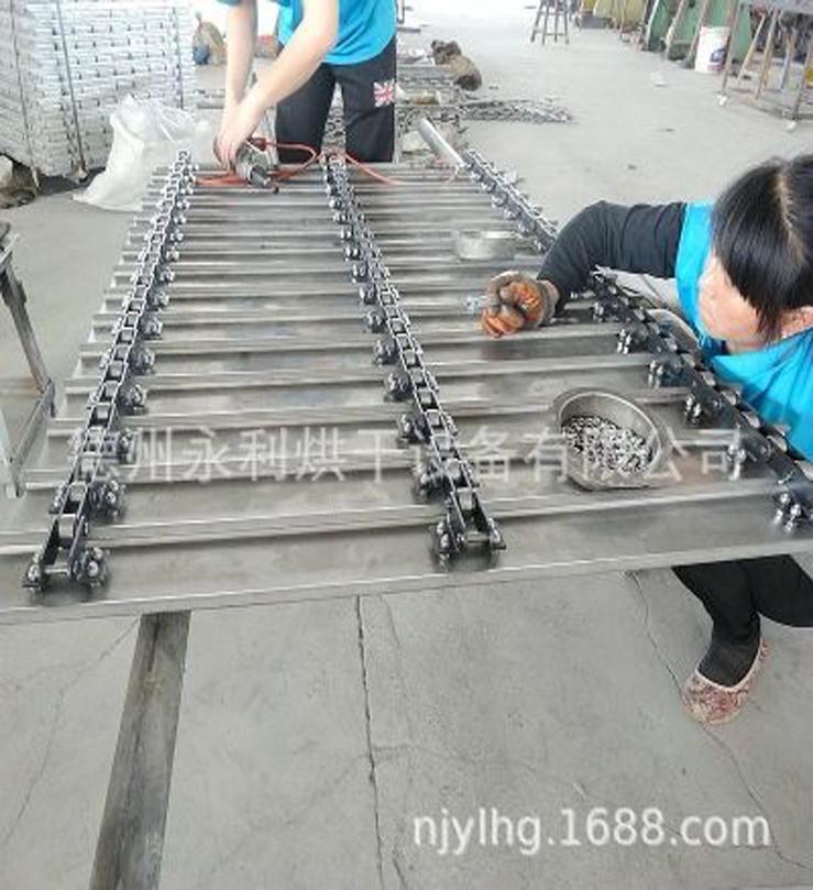 304耐腐链板输送带