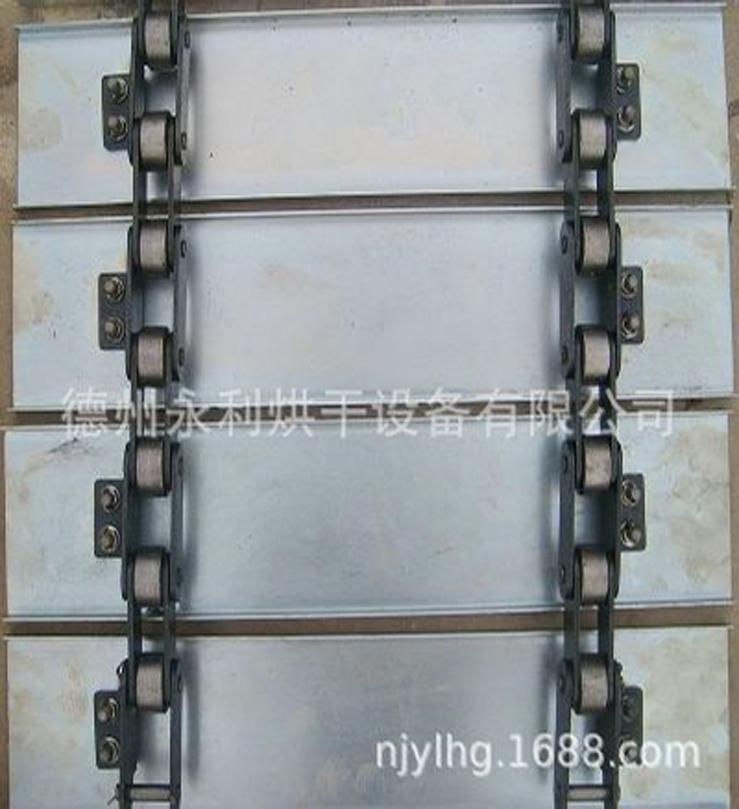 供应C型槽链板