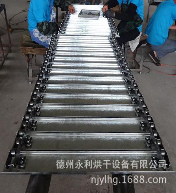 C型槽式输送链板