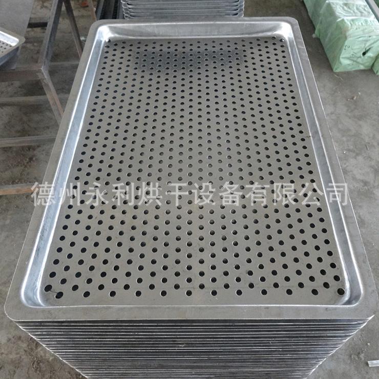 不锈钢筛网托盘