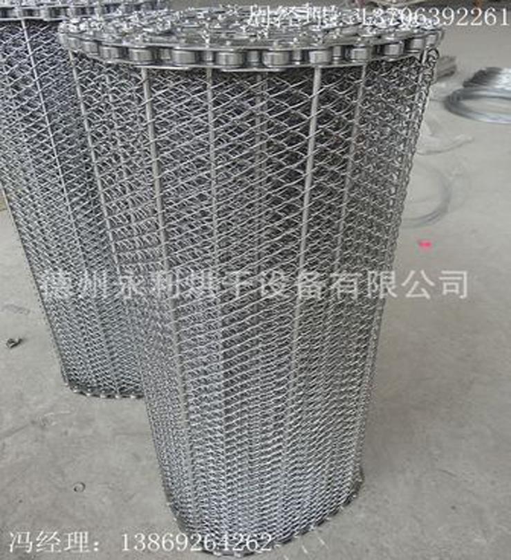 金属耐高温菱形网带