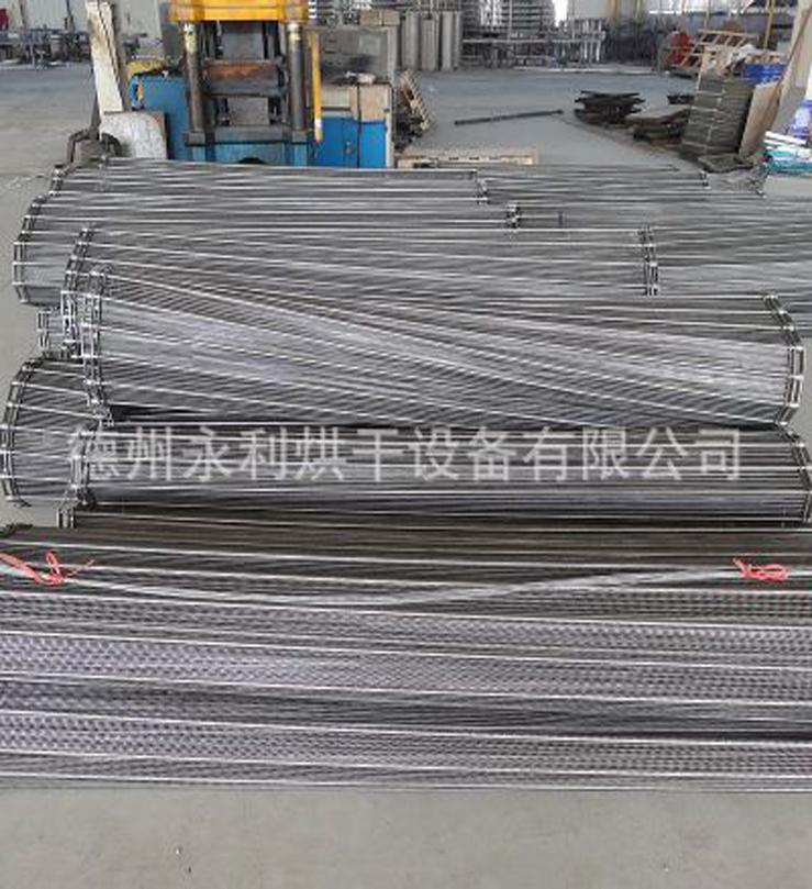 不锈钢食品机械网带输送带