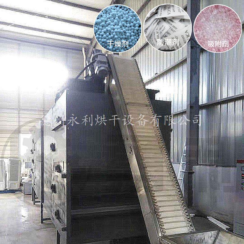 山東食品烘干機廠家可以定做烘干木板設備。