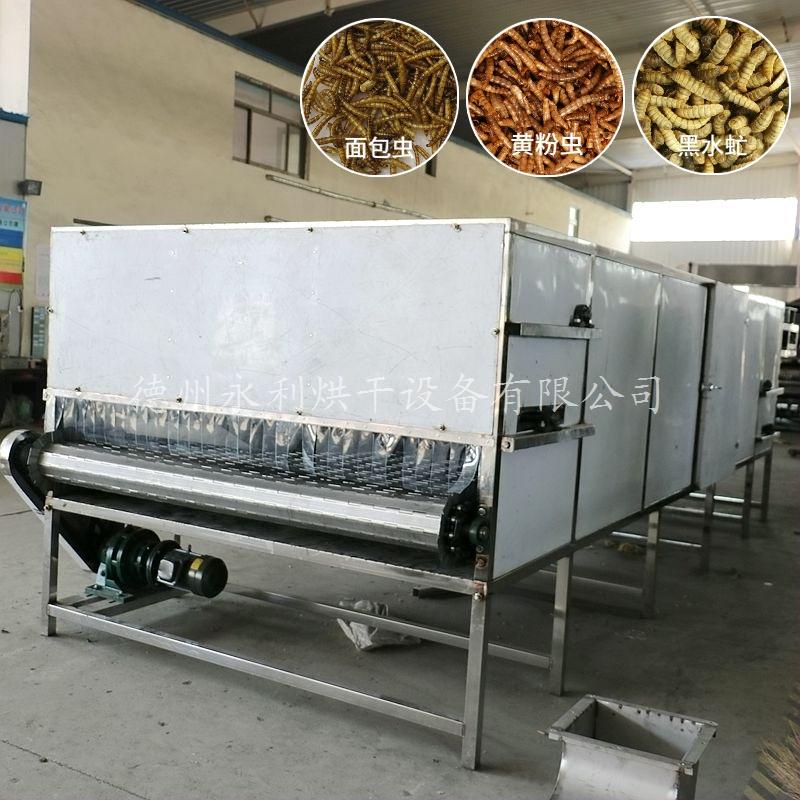 烘干機設備廠家