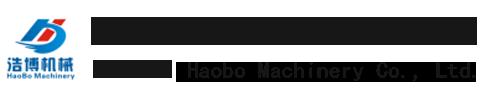 河南浩博机械制造有限公司