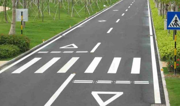 道路交通公司
