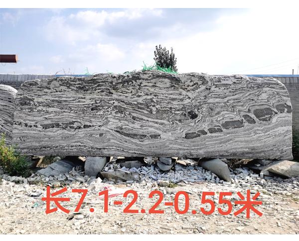 7.1米单位门牌石订购