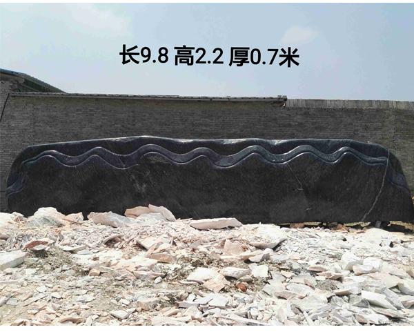 9.8米长门牌石